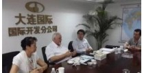 Enrichment Holding China Trip in August- Dalian 3