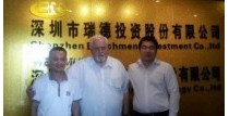 Enrichment Holding China Trip in August- Shenzhen