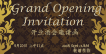 Invitation to our opening cocktail event at our new Jiangsu Branch
