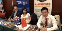 Australia Real Estate investment Exhibition in Nanjing and Wuhan
