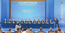 Enrichment Signing Ceremony at the First Import Expo of Shanghai